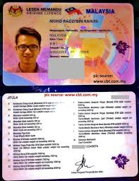 布里斯班马来西亚驾照翻译