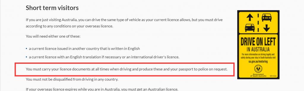 驾照翻译必须纸质的吗?