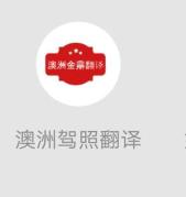 微信小程序logo