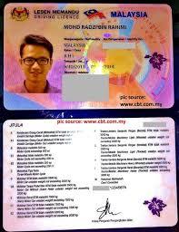 马来西亚驾照翻译